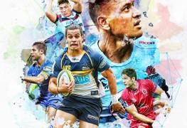 Super rugby_16x9_VERT (1)